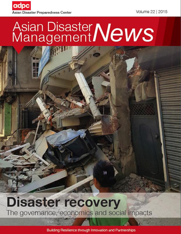 Asian Disaster 111